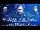 Par En Par - Francisco Rodriguez, Marc Ferrari Matt Hirt Mozart in the Jungle S2E3 Soundtrack