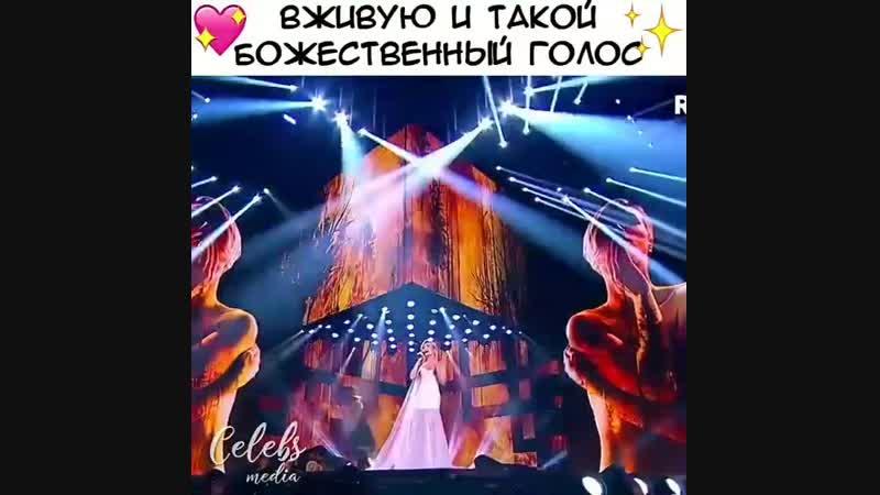 Гагарина как всегда БОГИНЯ!