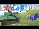 КРУЧЕ Battlefield-Ravenfield