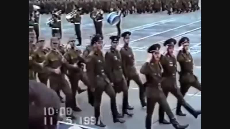 Цейтхайн Наш поРк п п 60513 1991 г 1