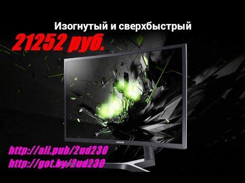 Изогнутый игровой монитор, Samsung 27 Дюймов, C27FG73FQI, 2018