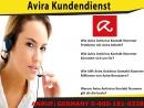 Wie beheben wir mit Avira Support Nummer 0 800 181 0338 technische Kernprobleme