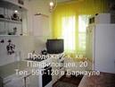 Продажа 2 к квартиры ул Панфиловцев 20 Купить квартиру в Барнауле Квартиры в Барнауле