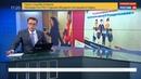 Новости на Россия 24 • В Крыму провели ЕГЭ для родителей