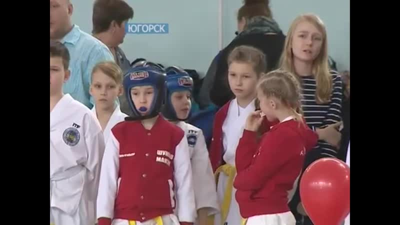 Югорск ТВ про первенство города Югорска по тхэквондо 10 03 2019