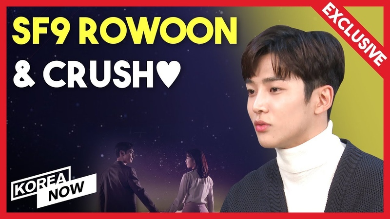 [Exclusive Interview] Who taught SF9 Rowoon about acting crush?! SBS Where Stars Land