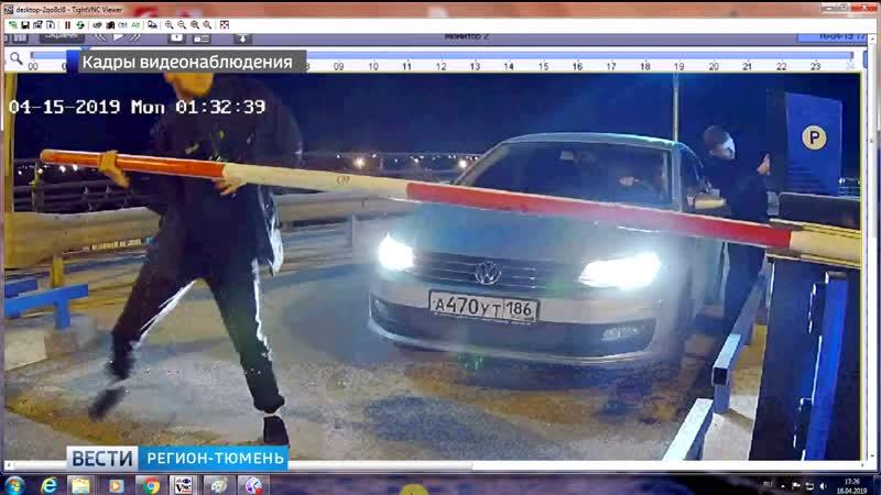 Тюменские полицейские ищут вандалов с набережной