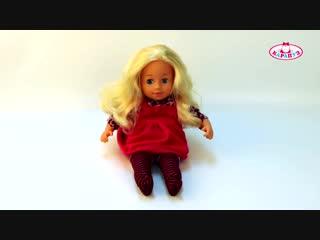 Карапуз. Кукла с распознавание речи, 10 команд