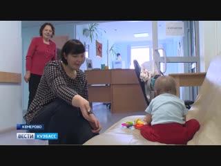 Кемеровское региональное отделение Партии помогло найти финансирование для лечения маленькой девочки
