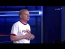 Uwe Steimle sagt im Fernsehen, dass die BRD hier der Besatzer ist und richtet eine Nachricht an uns