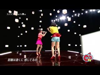 (Live) Perfume - Spice (CDTV 2011.11.06)