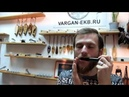 Пример звучания Варгана Якут Ультрабасс. Jews harp Yakut Ultra Bass. Vargan-ekb