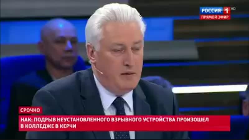 Денис Казанский -бесы на канале _Россия 24