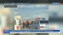 Новости на Россия 24 • На трассе Ростов-Таганрог расстреляна машина с пассажирами