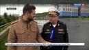 Новости на Россия 24 В России появилась первое в мире военно морское училище за Полярным кругом