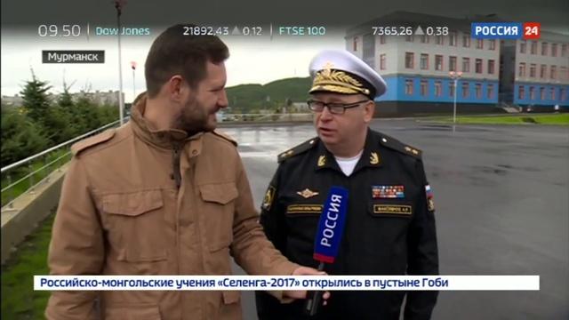 Новости на Россия 24 • В России появилась первое в мире военно-морское училище за Полярным кругом