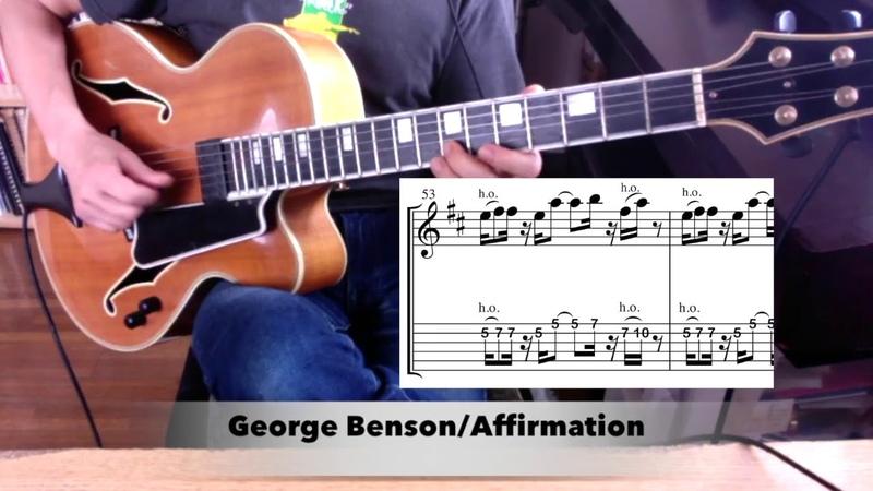 George Benson/Affirmation cover by Naoyuki Kudo w/tab