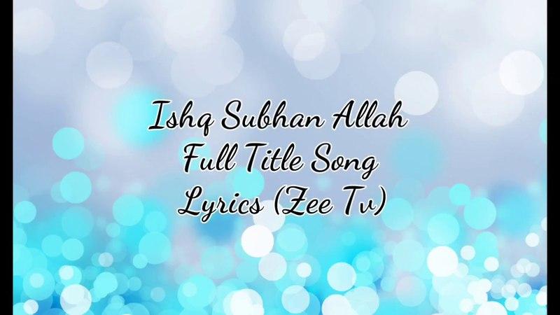Ishq Subhan Allah Full Title Song Lyrics| Kabir Zara Full Song | Zee Tv |
