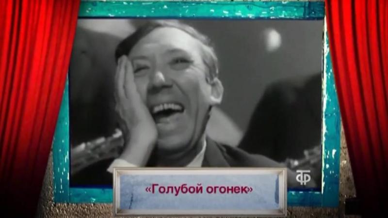 История российского юмора 03 1989 год
