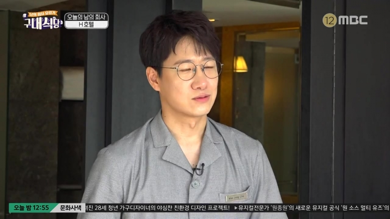 Lunch Time 180913 Episode 7