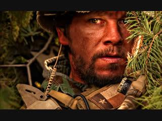 Уцелевший (Lone Survivor, 2013) HD_mp4