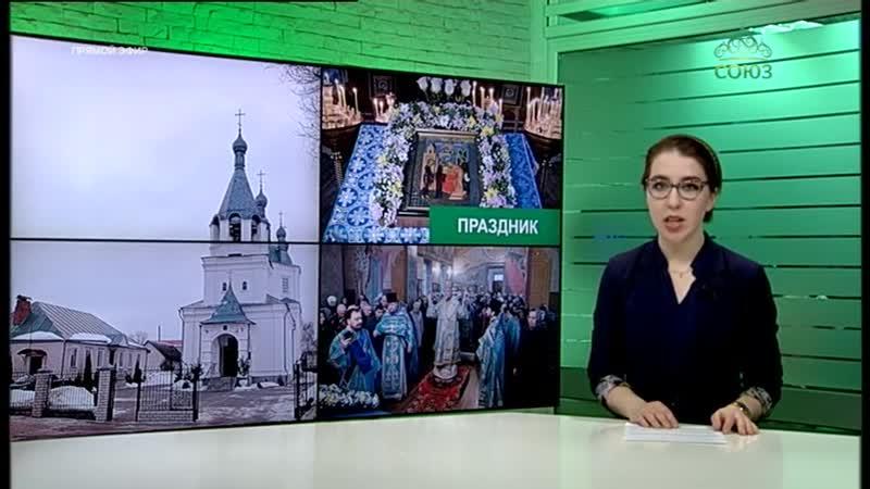 Епископ Клинцовский и Трубчевский Владимир возглавил праздничные торжества