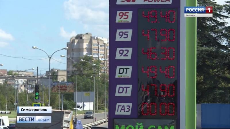 На крымских заправках наблюдается острая нехватка автомобильного газа