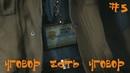 Resident Evil 2 biohazard Re2 Прохождение Леон А Уговор есть уговор 5