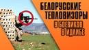 Сирия.Террористы Идлиба предпочитают белорусские тепловизоры | Сводка Боевых Действий за 24 апреля