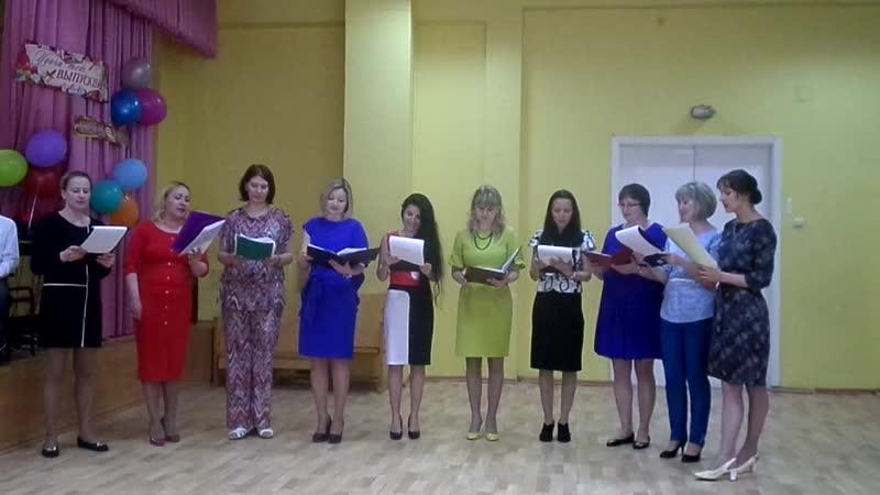25-05-2017 МОУ СОШ2г.Балабаново1 последний звонок 2016-2017 4 класс часть-6