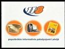 LTV1 reklāmas 2002 gada 25 maijs