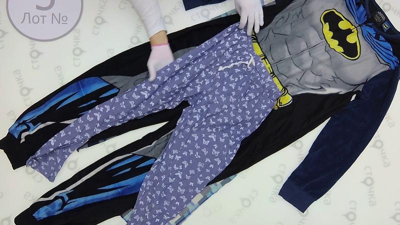 Pyjamas mix 5,секонд хенд
