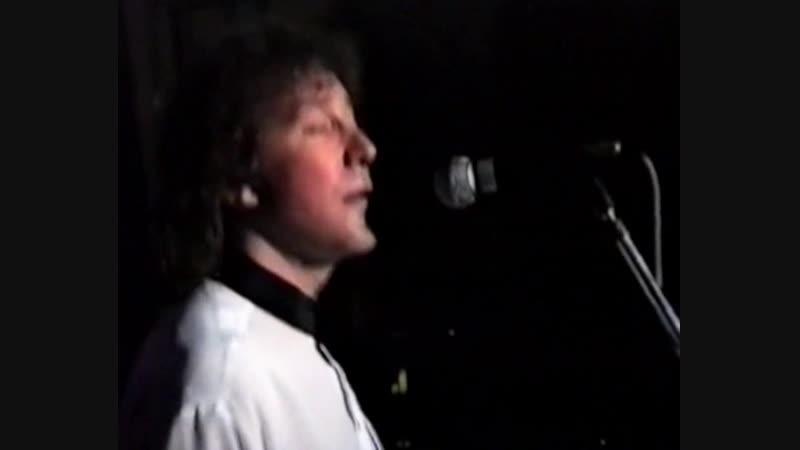 Владимир Кузьмин и группа Динамик / Если бы ты знала ( Альбом Семь морей 1996 год )