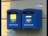 Ивановские школьники-почтальоны разносят письма из Кипра и Оксфорда