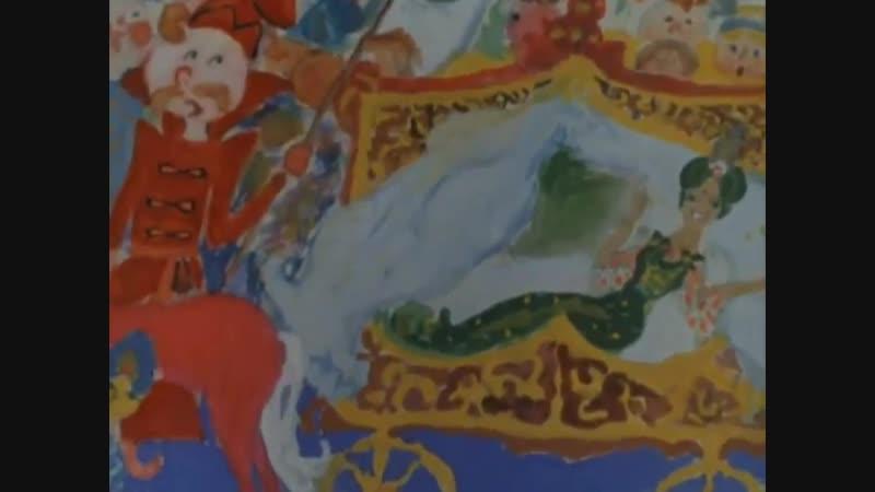 «День чудесный» (1975), реж. Андрей Хржановский