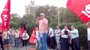 На митинг КПРФ против пенсионной реформы прорвался НОДовец и предложил решение