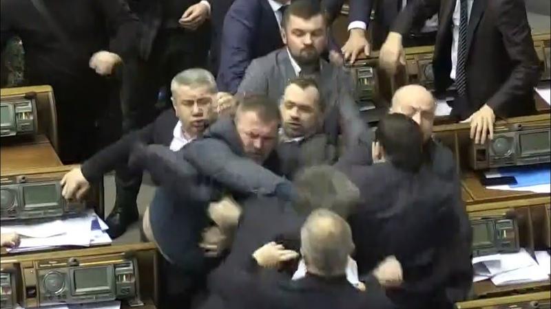 Береза избил Шуфрича и Бойко.Жесткая драка нардепов.