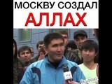 Русские злой народ