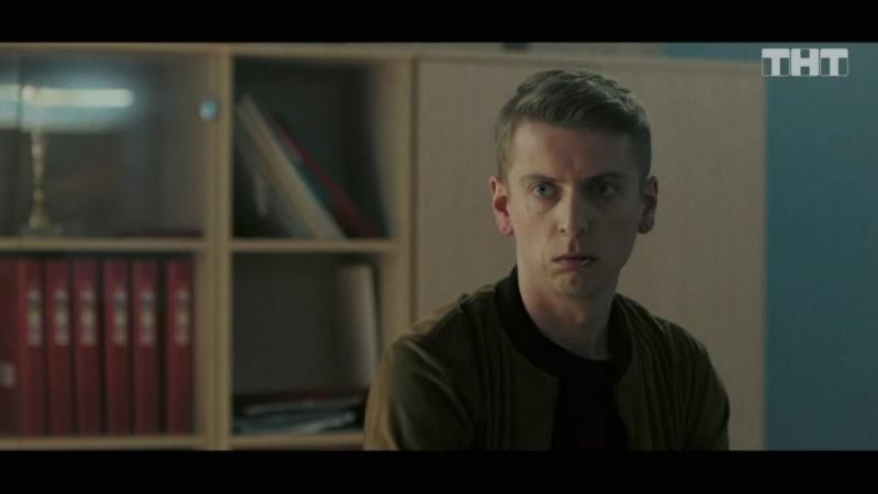 Полицейский с Рублёвки: Мухич, иди ты в жопу