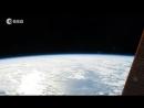 Земля- Потресающий вид из космоса нашей планеты-yuclip-scscscrp