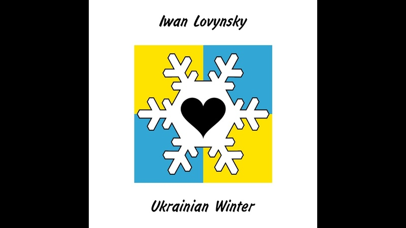 Iwan Lovynsky - Ukrainian Winter