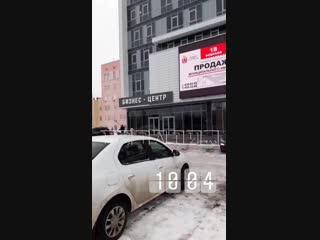 Эвакуация бизнес-центра Чайка
