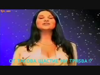 Яна & Ясмин Мухаремович - Не позволявай на враговете ни, щастие мое