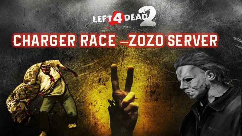 Left 4 dead 2 - Charger Race