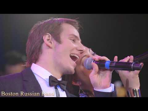 Boston Russian Band - Boston Wedding Band - Promo Part 1