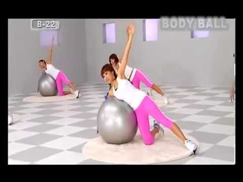 鄭多燕 大球腹部核心运动【BODYBALL】2 - ABS (高清中文版)