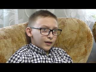Илья Коротков, 12 лет. ДЦП