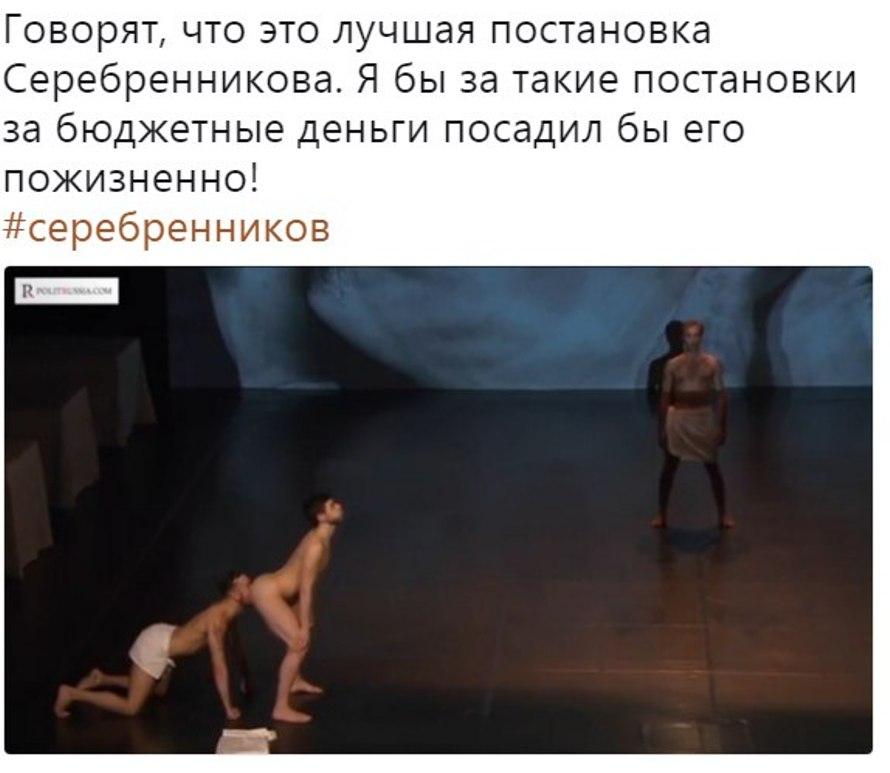https://pp.userapi.com/c844720/v844720257/e089e/y8bOlOZi38E.jpg