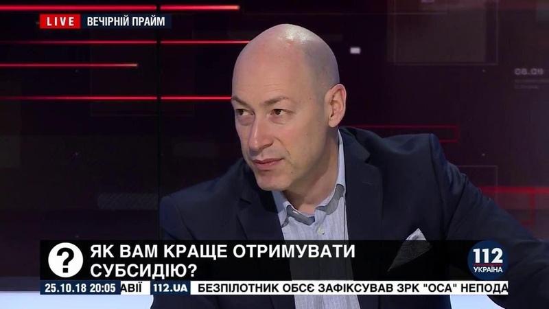 Гордон о Сергее Доренко