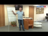 Мастер-класс по подаче новостей от редактора телекомпании «Краснодар» Алексея Шулепова в ВДЦ «Смена»